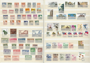 CHINA-STAMP-LOT-FLYING-GEESE-SURCHARGED-LANDSCAPES-SYS-MAO-amp-MUCH-MORE