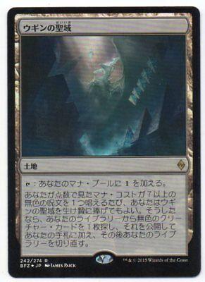 Sanctum of Ugin FOIL Battle for Zendikar NM-M Land Rare MAGIC MTG CARD ABUGames