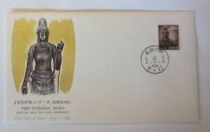Giappone-blocco-FDC-definitive-Series-1989-65397