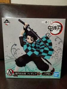 Banpresto Ichiban Kuji Demon Slayer Kimetsu no Yaiba A Tanjirou Figure Anime