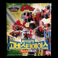 Bandai Power Rangers Tokumei Sentai Go Busters DX GO BUSTER ACE CB-01 Machine