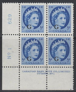 Canada-O44-5-Queen-Elizabeth-034-G-034-Overprint-Official-LL-Plate-1-Block-MNH