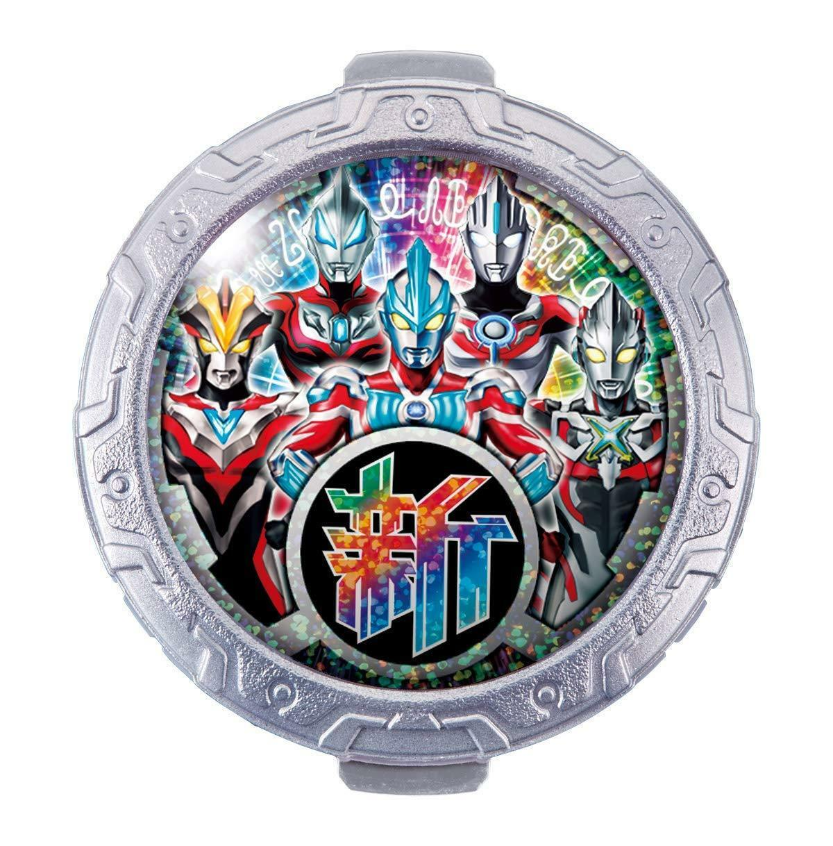 Japan Ultraman R/B Limited Edition New Generation Heroes Crystal Separate Sale