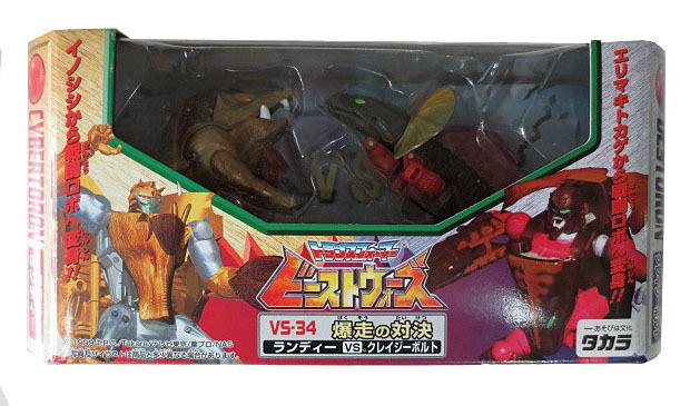 Japan Rare   TAKARA Beast Wars VS-34 Randy vs Crazybolt Action Figure MISB