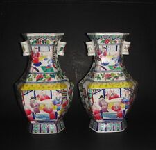 Pair of Antique 19th Century Chinese Famille Rose Porcelain Vases Signed