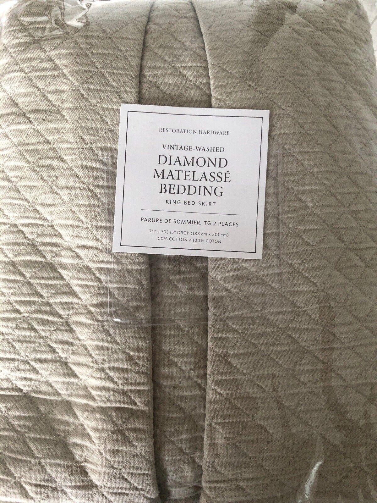 NWT Restoration Hardware Vintage Washed Diamond Matelasse King Bed Skirt Dune