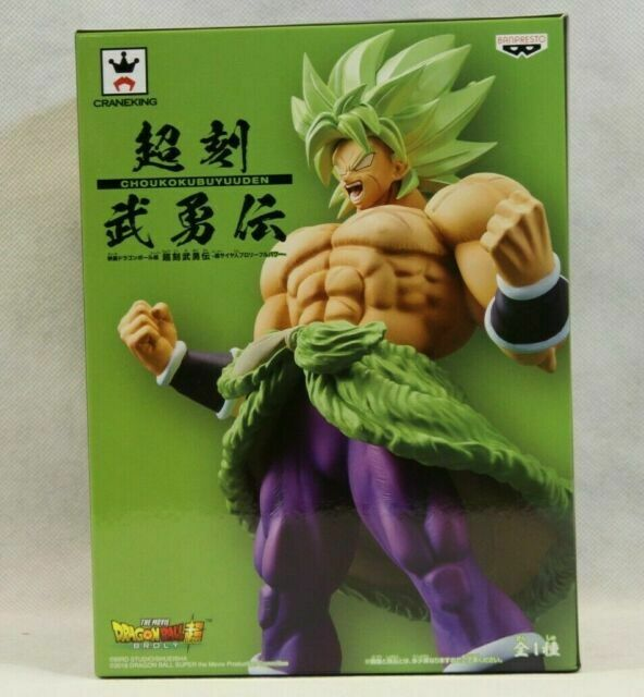 Chokoku Buyuden Dragon Ball Super Movie Super Saiyan Broly Statue Full Power