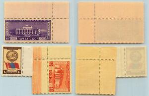 La-Russie-URSS-1951-SC-1545-1547-neuf-sans-charniere-f9132