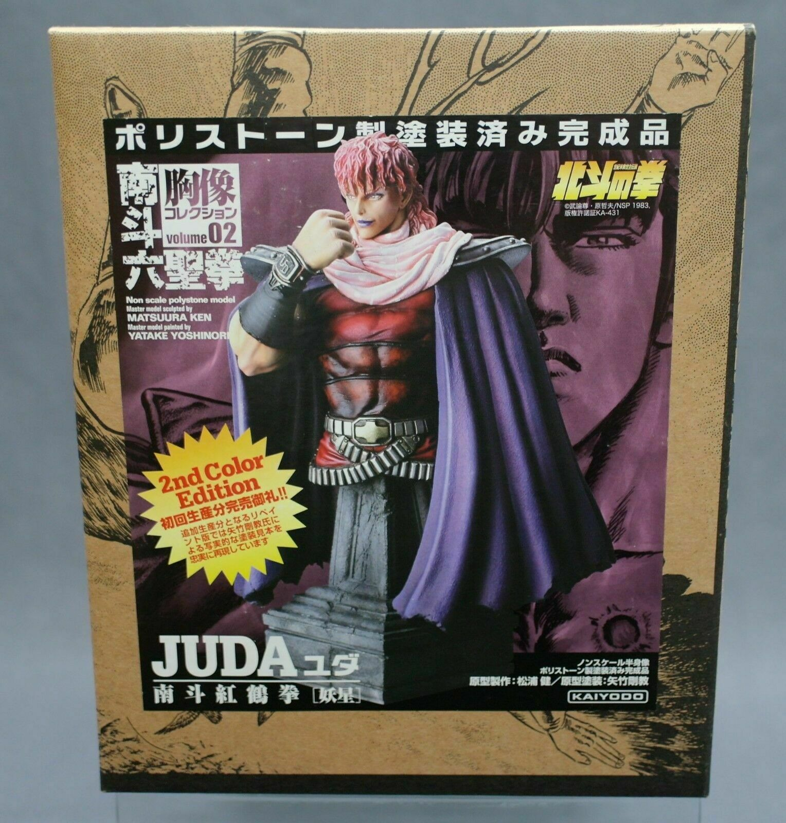Fist of The North Star Hokuto no ken Bust Statue Collection Vol.2 Juda Kaiyodo