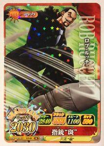 Carte One Piece OnePy Berry Match IC Prism Rare PART05 IC5-57 R 6DrZPWj0-08144815-236816328