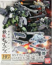 Gundam G-Tekketsu Customize Parts MS Option Set 2 CGS Iron-Blooded Orphans