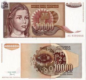 Yugoslavia P-112 100 Dinara Year 1992 Young Woman Uncirculated Banknote