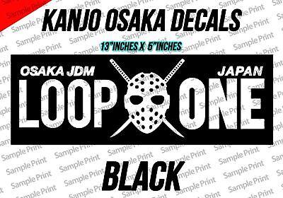 No Good Racing Honda Door Sticker Decal EF EG EK 92-95 KANJO OSAKA B16 B18 K20