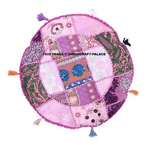 Fermeture-Coussin-Decoratif-Housse-40-6x40-6cm-Indien-Colore-Sari-Patch-Marocain