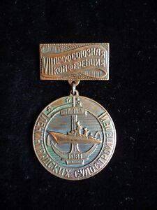 1981-USSR-Soviet-Russian-Badge-Ship-Union-Conference-Leningrad