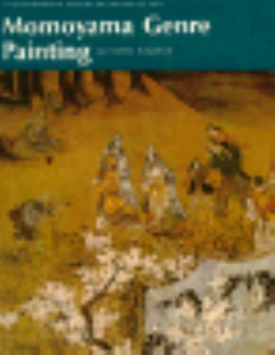 Momoyama Genre Painting (Heibonsha survey of Japanese art), , Yamane, Yuzo, Good