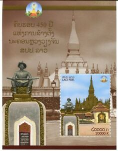 LAOS-STAMP-2010-450th-ANNIV-KING-CHAO-ANOUVONG-PHA-THAT-LUANG-GOLD-STAMP-SHEET
