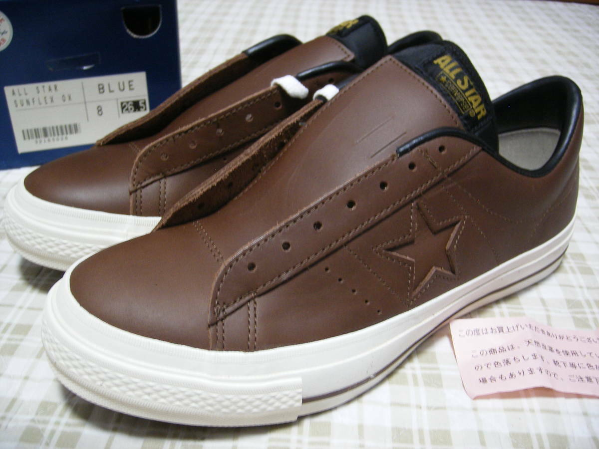 Converse One Star Sneakers All Brown Nubuck US 8.5 27.0cm With Box From JP
