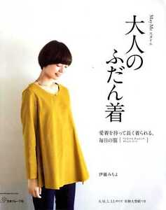 May-amp-Me-Style-Everyday-Clothes-Japanese-Craft-Book-SP3