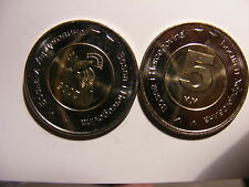Bosnia-herzegovina 5 Konvertible Marka, 2005, Bi-Metal, Uncirculated