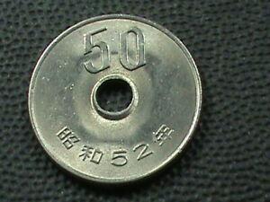 Japon-50-Yen-1977-52-UNC-Combinado-10-Centavos-Ee-uu-29-Internacional