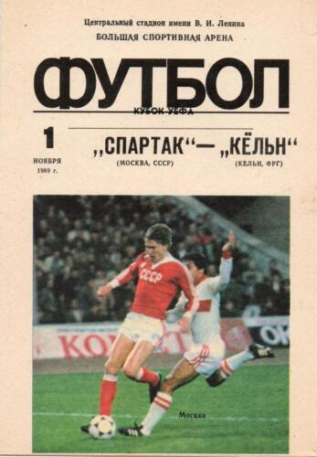 3 Programme Spartak Moscow Russia Cologne Koln Germany Deutschland 198990