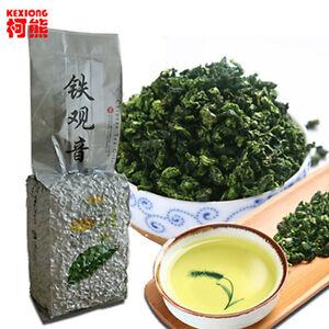 Oolong-Tea-250g-Tieguanyin-China-natural-organic-health-care-green-tie-guan-yin