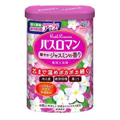 Made in JAPAN EARTH BATH ROMAN Bath Salts 600g - 13types