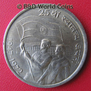 1972-INDIA-REPUBLIC-50-PAISE-BOMBAY-MINT-INDEPENDENCE-CU-NI-WORLD-COIN-5gr-24mm