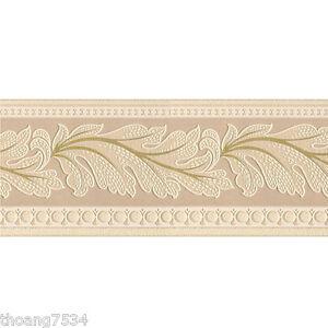 Gold Leaf Beige Cream Molding Thick Cushion Textured Wallpaper