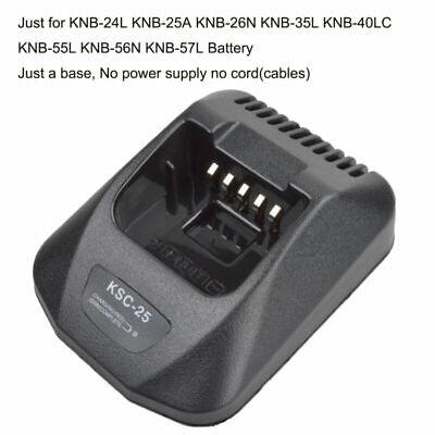 KSC-25 Rapid Charger For Kenwood THD74 TK2170 TK3170 TK2360 TK3360 NX3200 RADIO