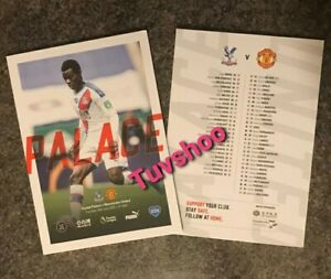 Crystal-Palace-v-Manchester-United-RESTART-Programme-16-7-20-READY-TO-DISPATCH