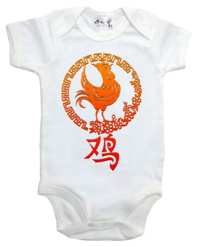 Dirty Fingers año nuevo chino del gallo Traje Bebé Crecen Ropa Regalo