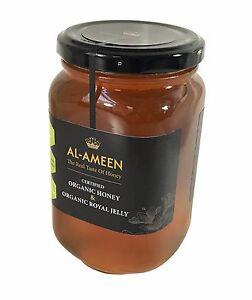 al-ameen-Certificado-Organico-Puro-Miel-Con-Organico-Jalea-Real-500g
