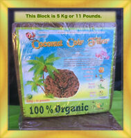 Coconut Coir Fiber 5kg Block (11 Lbs.) 1 Growing Medium For Plants Or Worm Bins