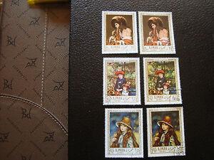 Ajman getönt Hell Und Gehen Briefmarke Gute WäRmeerhaltung 6 Briefmarken Luft Gestempelt a18