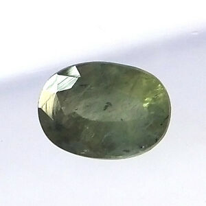 2-90Ct-Natural-Unheated-Nigeria-Green-Sapphire-Faceted-Gemstone-9-6X7X4-3MM-Oval