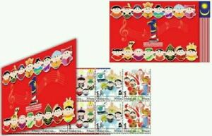 SJ-1-Malaysia-2009-Races-Cartoon-Unity-Costumes-Culture-Children-booklet-MNH