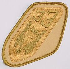 Luftwaffe Aufnäher Patch JaBoG 33 - TaktLwG 33 (Sand) ........A2639K