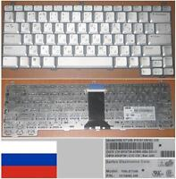 Clavier Qwerty Russe Dell Xps M1210 Nsk-d710r 9j.n8582.10r 0ng739 Ng739 Gris