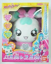 BANDAI HeartCatch PreCure!(Pretty Cure!) : CHYPRE & COFFRET CHANGABLE PLUSH DOLL