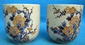 2-Tasses-mugs-a-the-en-gres