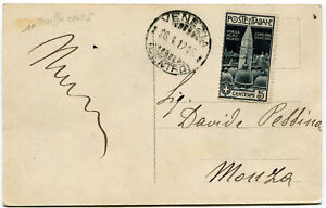 1912-Campanile-di-San-Marco-5-cent-isolato-su-cartolina-in-tariffa-dest-Monza