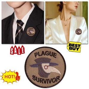 Plague Survivor Geek Merit Badge Patch BEST 2021   eBay