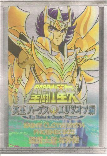 Saint Seiya Cloth Myth Phoenix Ikki V4 God Metal Plate