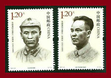 China 2013-20 100th anniversary Wei Guoqing stamp set MNH