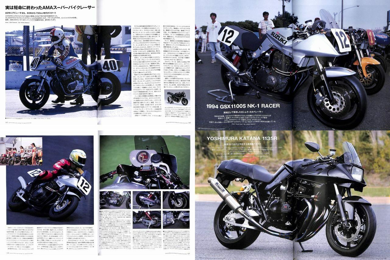 Book Japanese Motorcycles Heritage Suzuki Katana Yoshimura 1135r 1999 Wiring Diagram Gsx1100s Gs Ebay