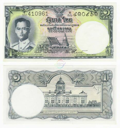 THAILAND 1 Baht Sign 40 1955 P-74d King Bhumibol UNC