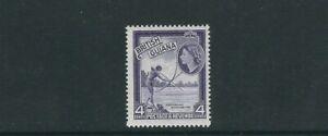 BRITISH GUIANA 1954-63 AMERINDIAN SHOOTING FISH (SG 334a DLR) MNH single