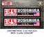Sticker-Vinilo-Decal-Vinyl-Aufkleber-Adesivi-Autocollant-Yoshimura-Race-Shop-USA miniatura 2